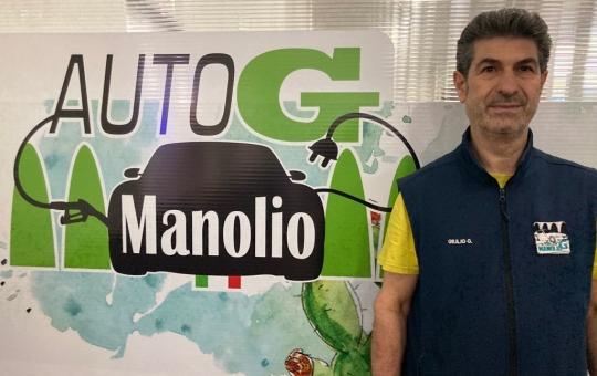 Giulio Guida